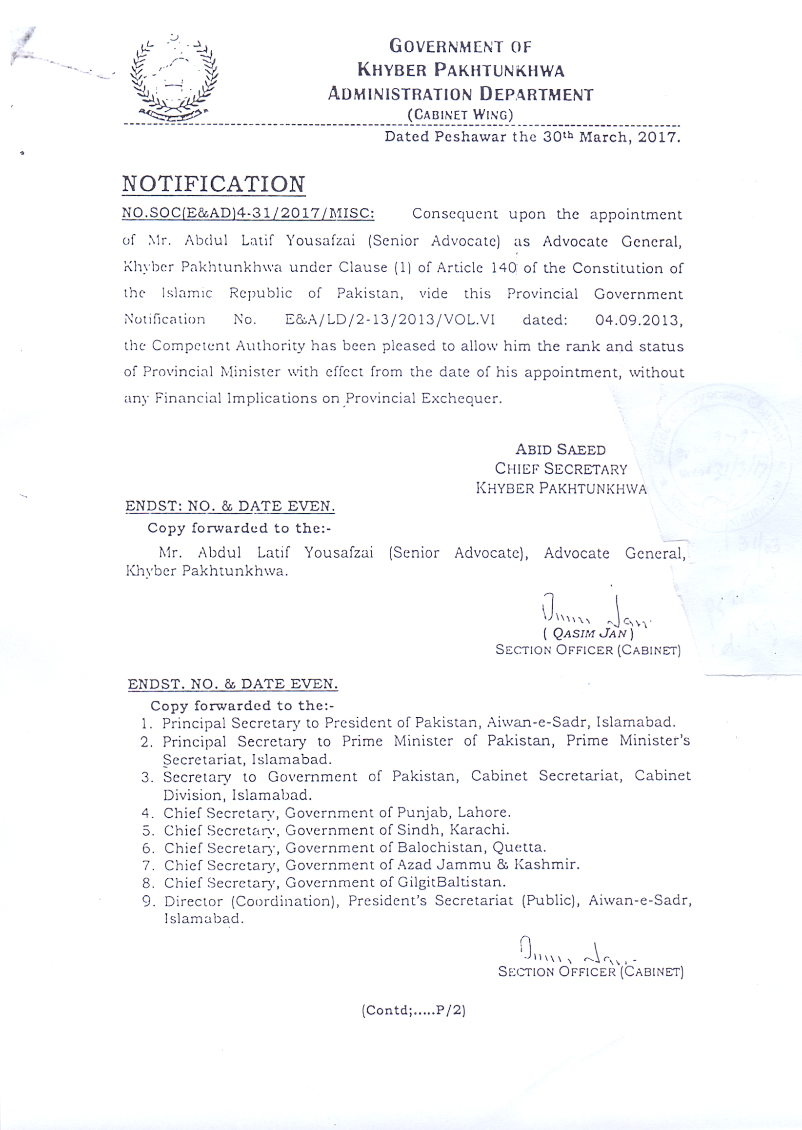 khyber pakhtunkhwa official web portal administration notification