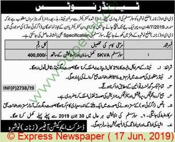 District-Education-Authority-Nowshera-Tender-Notice