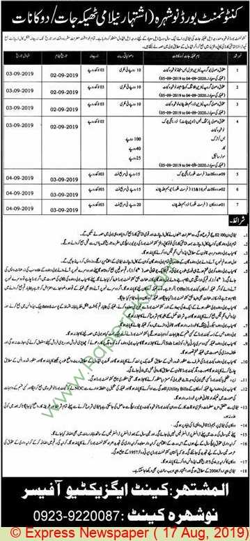 Cantonment-Board-Nowshera-Auction-Notice_(1)