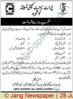 Cherat-Cement-Company-Limited-Nowshera-Tender-Notice