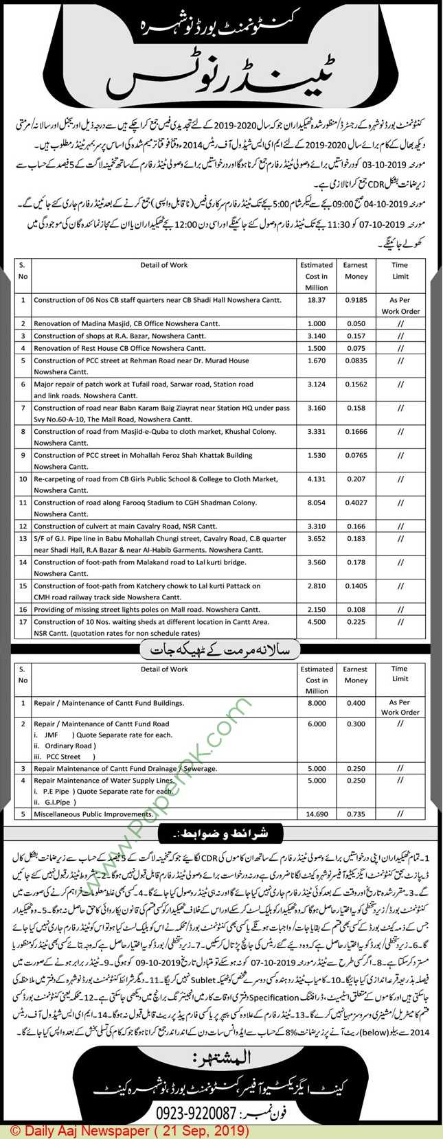Cantonment-Board-Nowshera-Tender-Notice