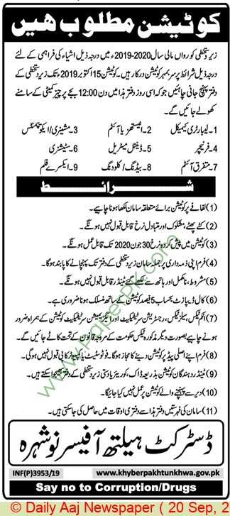 Health-Department-Nowshera-Tender-Notice