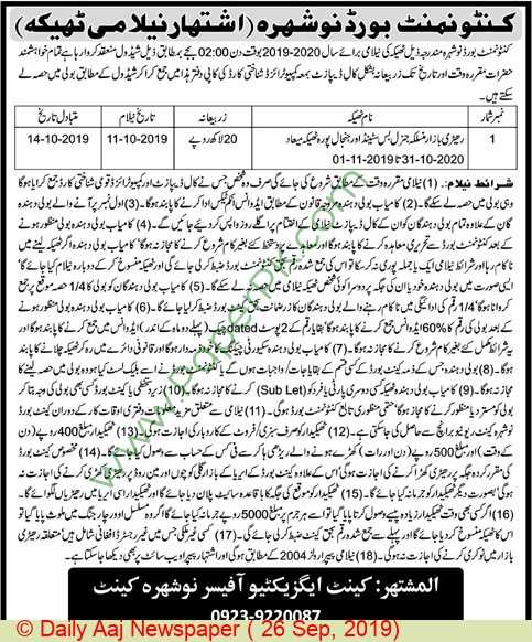 Cantonment-Board-Nowshera-Auction-Notice