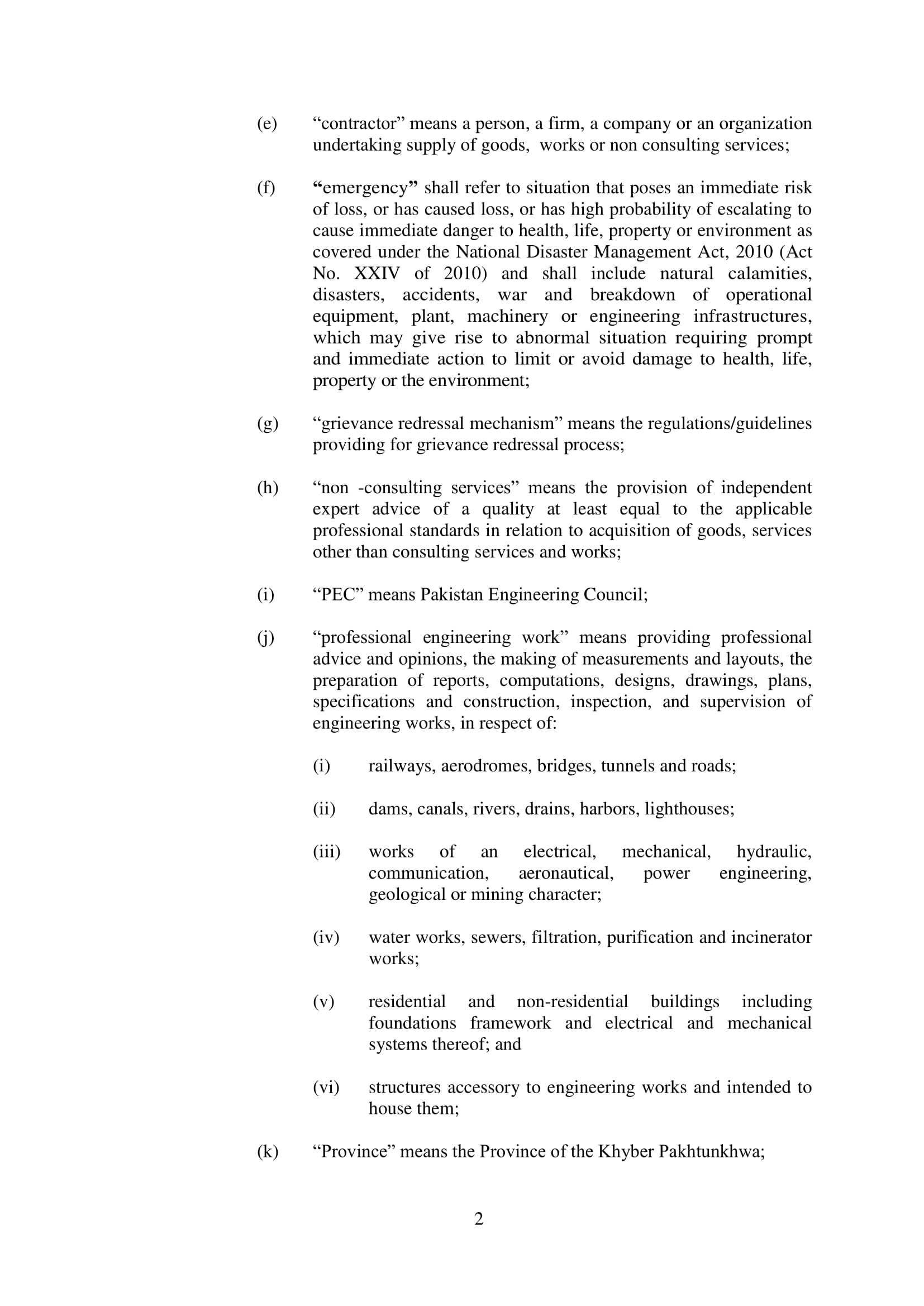 466407KPPRA_Rules,_2014_Amendments_incorporated_final-02