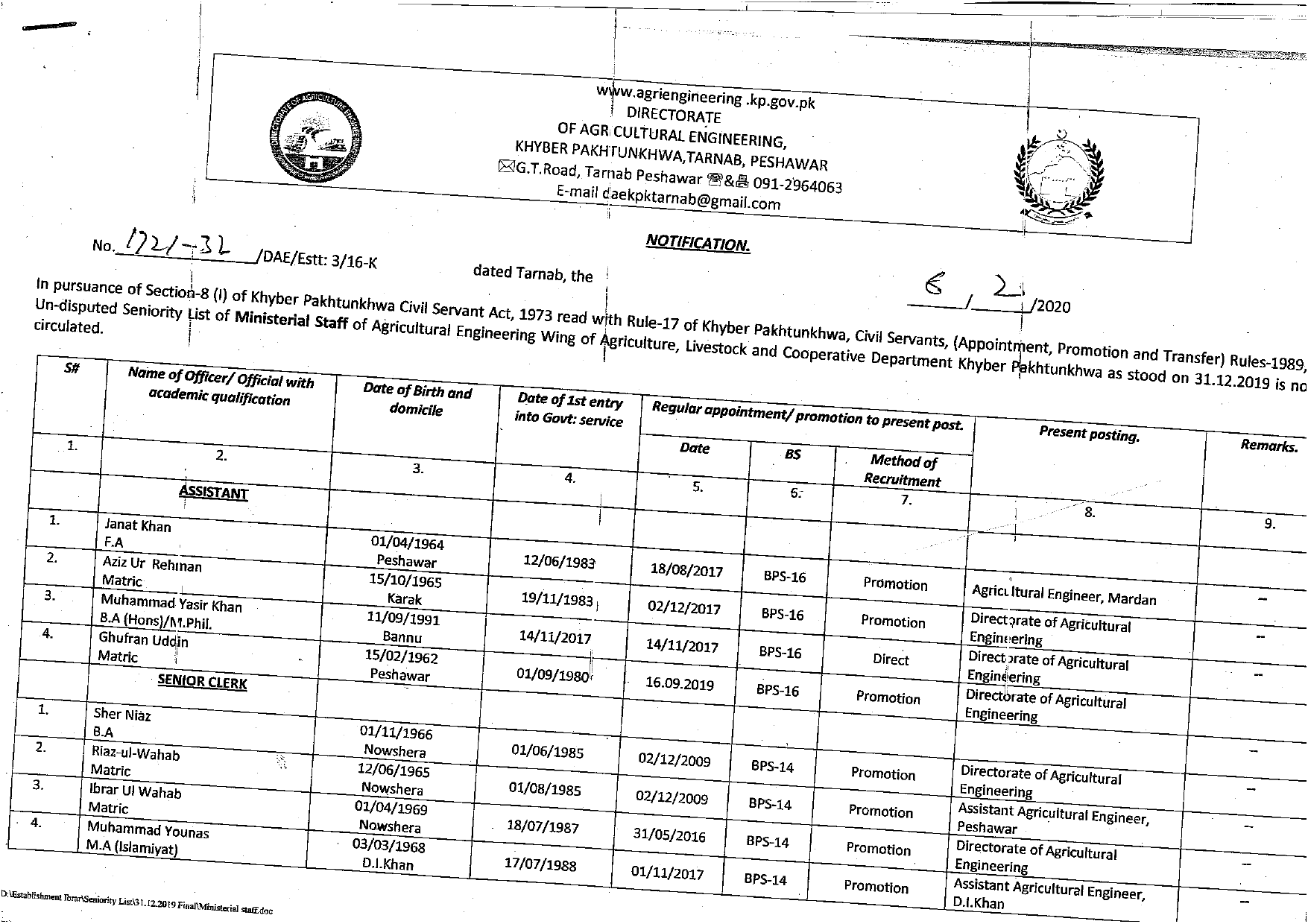 Notified_Seniority_List_Ministerial_Staff_Page-1