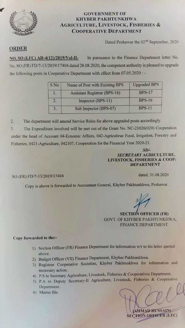 upgradation_for_ARs,_Inspectors_Sub_Inspectors_of_Coop_Department