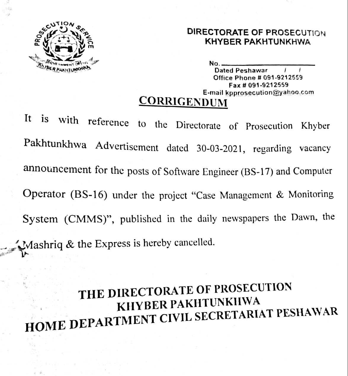 Directorate of Prosecution vacancy regarding Software Engineer (BS-17) & Computer Operator (BS-16) under the project