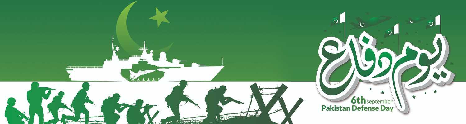 defence_day